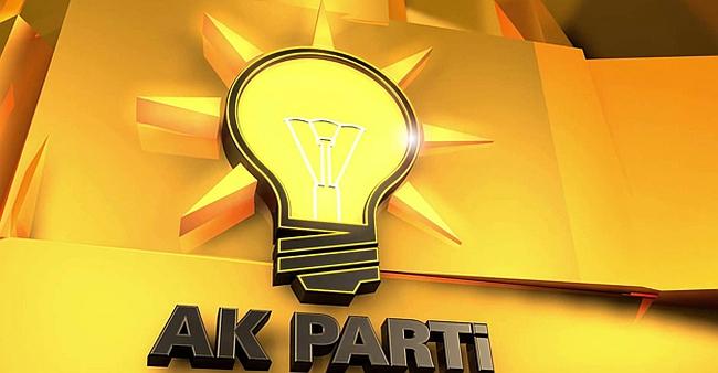 akp logo