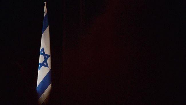 İsrail'den Yunanistan'a Doğu Akdeniz Desteği