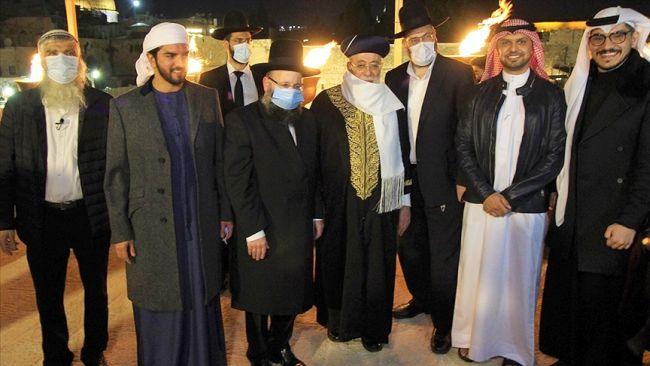 BAE ve Bahreynli Bir Grup Kudüs'te Yahudi Ayinine Katıldı