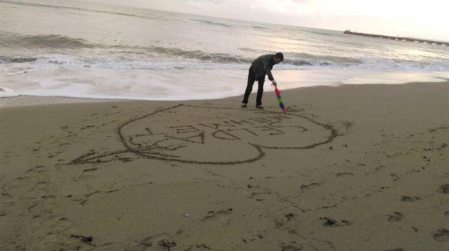 Kuma Kalp Çizip, Adını Yazmıştı.. Sonra Katletti