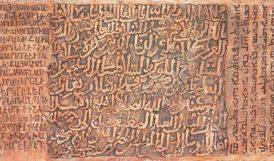 Taşhan'ın 3 Dilde Yazılmış 803 Yıllık Kitabesi
