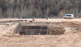 MASKİ'den Arapgir'e Atıksu Arıtma Tesisi