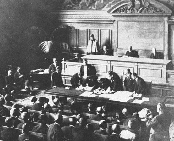 Lozan Barış Antlaşmasının 98. Yıldönümü