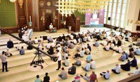 Kur'an-ı Kerim'i En İyi Okuma Yarışması