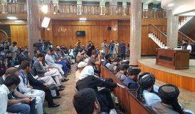 Taliban 'Geçici Hükümet'ini Açıkladı