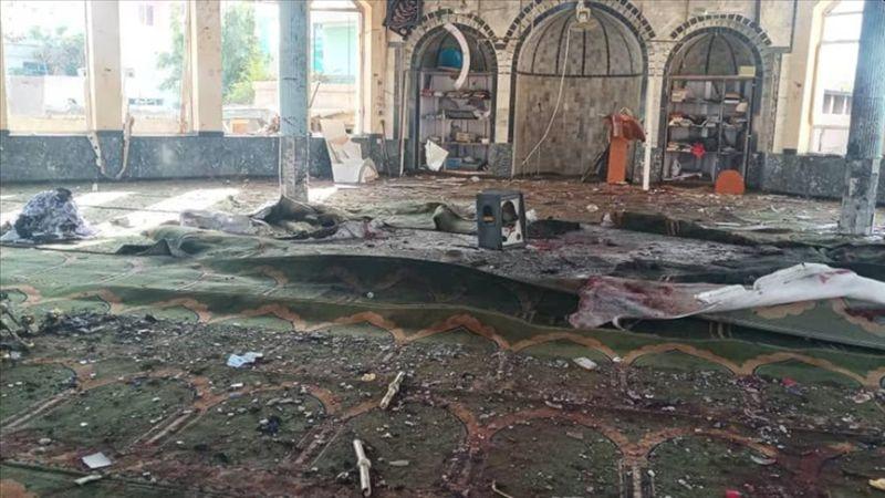 Afganistan'da Camiye Terör Saldırısını DEAŞ Üstlendi